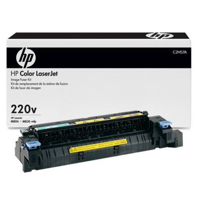 HP LaserJet 220V Maintenance/Fuser Kit (C2H57A)